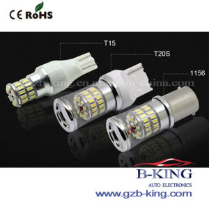 New High Quality Auto Back-up Lamp pictures & photos