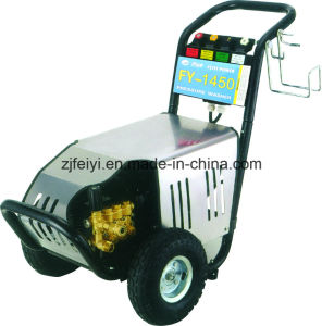P Rofessional Alternator High Pressure Washer