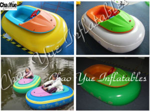 Hot Sale Inflatable Bumper Boat for Kids (CYBB-1505) pictures & photos