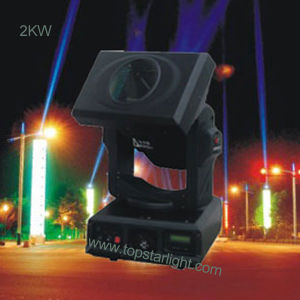 2-5kw Cmy Moving Head Discolor Search Light