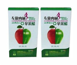 1 Box of Lose Weight / Discharge L-Carnitine Apple Vinegar pictures & photos