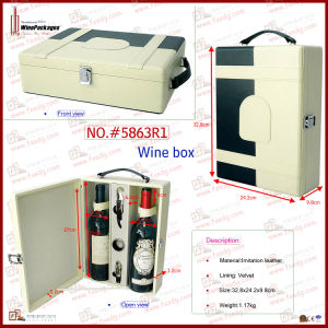 2 Bottle Leather Wine Case Wine Accessory (5863R1) pictures & photos