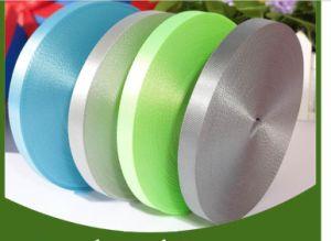 Designer Manufactory Wholesale Fancy Woven Decorative Ribbon pictures & photos
