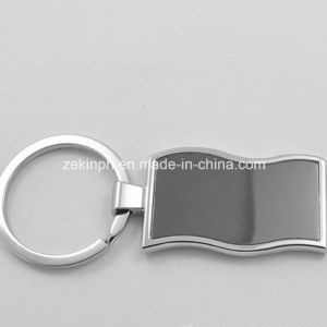 Factory Direct Customized Double Finishes Keychain pictures & photos
