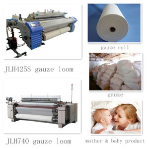 Gauze Air Jet Loom Cotton Bandage Making Weaving Machine pictures & photos