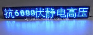 2 Lines LED Message Sign (SE16X128B)