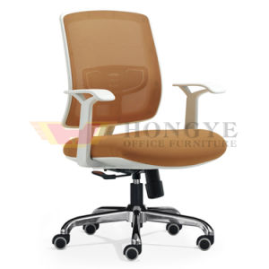 Modern Office Furniture Task Chair New Style Mesh Armrest Office Chair for Office Furniture pictures & photos