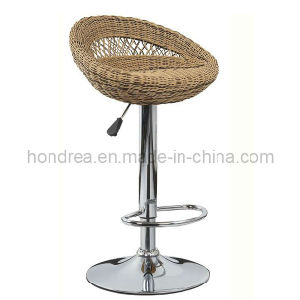 Rattan Bar Stool (HR-TC14)