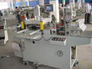 Trademark, Label, Sticker Die Cutting Machine With Laminating pictures & photos