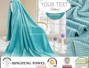 100% Cotton Color Strip Soft Bath Towel Df-3671 pictures & photos