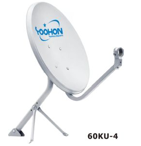 60cm Offset Satellite Dish Antenn with CE Certification pictures & photos