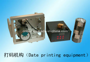 Date Printing Device Option for Tea Bag Machine pictures & photos