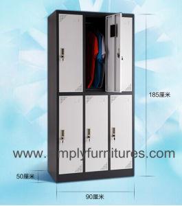 School Wardrobe Storage Steel Furniture pictures & photos