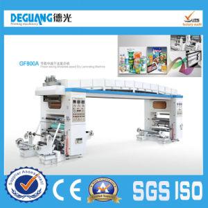 High Speed Aluminum Foil Dry Laminating Machine pictures & photos
