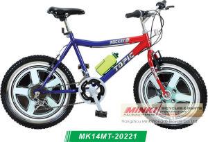 20′′ Cheap Mountain Bike (MK14MT-20221) pictures & photos