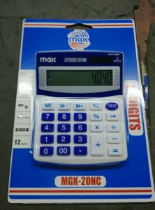 2 Power 12digit Calculator