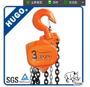 Hs-Vt Type Chain Block, Chain Pulley Block, Manual Hoist pictures & photos
