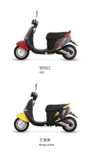 New Arrival Electric Scooter Intelligent Single Fork Powerful Portable Lithium Battery (V5) pictures & photos