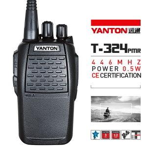 Ctcss/Dcs Function Handheld Walkie Talkie446MHz PMR (YANTON T-324PMR)
