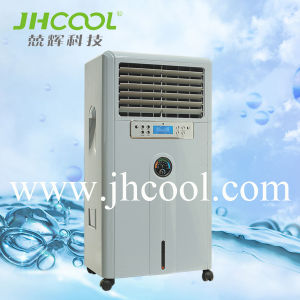 Specially Energy Saving Technology Used in Air Cooler pictures & photos