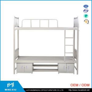 Luoyang Mingxiu Low Price Metal Double Bunk Bed / Bunk Bed with Locker pictures & photos