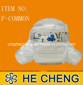 Competitive Baby Diaper China Manufacturer pictures & photos