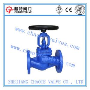 DIN En13709 Cast Steel Globe Valve (J41H)