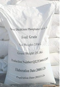 Mono-Dicalcium Phosphate 21%Min Powder/Granular Feed Grade pictures & photos