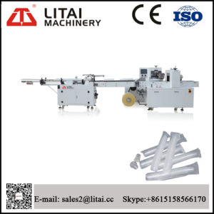 Full Automatic Factory Price Cup Packing Machine pictures & photos