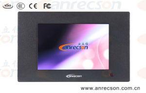 "Panel PC Linux 7"""