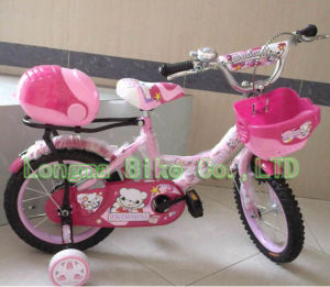Bike / Baby Bicycle (BMX-008)