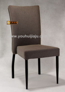 Dining Chair (YH-CF31)