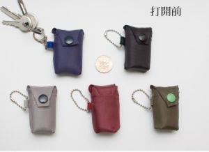 Key Chain Recycle Bag