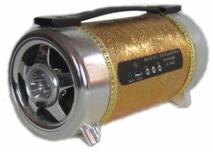 Car Speaker (BGPP-5001-4)