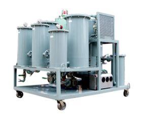 Lubricant Oil Purifier (ZLC)