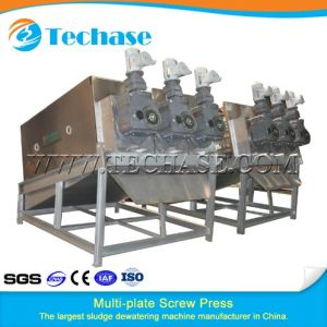 Dryer Sewage Treatment Machine for Industrial Wastewater Better Than Belt Press pictures & photos