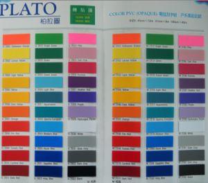 Color PVC Vinyl Film for Cutter Plotters pictures & photos