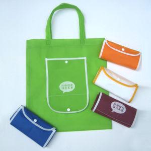 PP Non-Woven Folding Bags (SQ-00014)