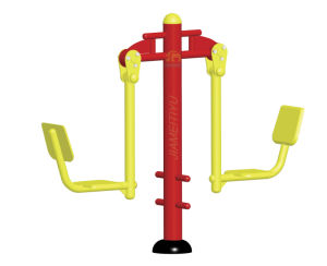 Nscc Leg Stretcher Outdoor Fitness Equipment pictures & photos