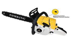 Gasoline Chain Saw (TK-02-7200) /Chain Saw (72.2CC) /Gasoline Chainsaw/Chainsaw pictures & photos