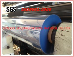 PVC Printing Shrink Film