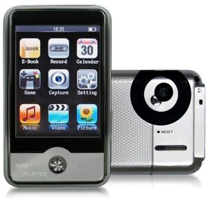 MP4 Player (MP4-05)
