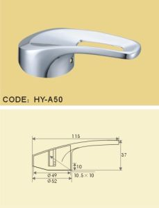 Faucet Handle (HY-A50)
