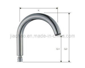 Brass Faucet/U Spout (JC-3009)