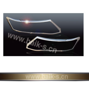 Baik′s Head Light Cover for Allion 08