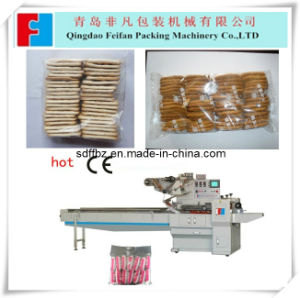 Multi-Row Biscuit on Edge Packaging Machine (FFE) pictures & photos