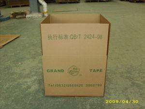 Corrugated Cardboard Box (BR-C-004)