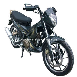 150cc Cub Motorcycle (JL150-14) pictures & photos
