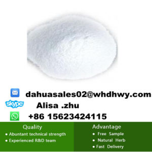China Supply Selaginella Tamariscina Extract Powder, Amentoflavone pictures & photos