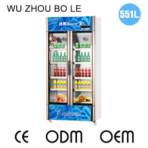 Upright Opening Door Beverage Cooler with Fan Cooling Circulation pictures & photos